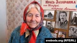 Ульяна Захаранка, архіўнае фота