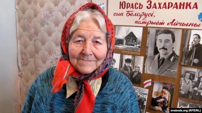 Ульяна Захаранка. Архіўнае фота.