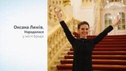 Хто така Оксана Линів?
