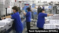 Kyrgyzstan – plant, factory, zavod, production, workers, production, manufacture, generic, undated