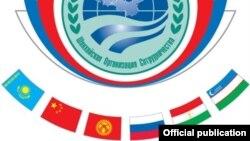 Flags SCO