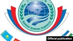 Шанхай ынтымақтастық ұйымының логотипі (Көрнекі сурет).