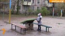 Блеск и нищета детских площадок