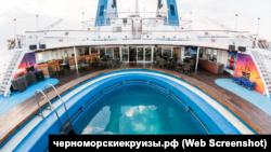 Аква-зона лайнера