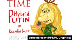 """Карикатура """"Настоящего Времени"""""""