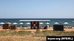 Пляж «Золотой» под Феодосией, архивное фото