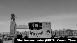 Кыргызстандагы конституциялык референдумга каршы нааразылык жыйыны. Бишкек. 2020-жылдын 29-ноябры.