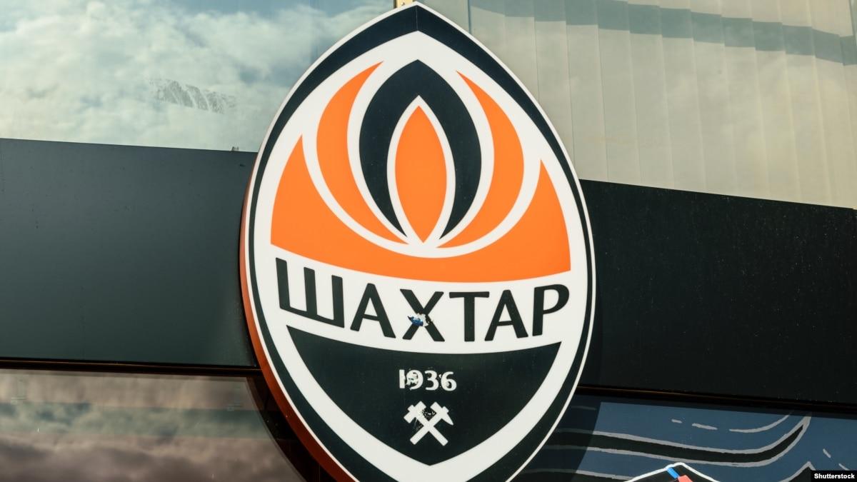 Юношеская лига УЕФА: «Шахтер» проиграл «Аталанте» и занял последнее место в группе