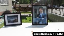 Митинг-реквием в память Уланбека Эгизбаева