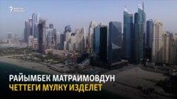 """Кыргызстан   Жаңылыктар (15.02.2021) """"Бүгүн Азаттыкта"""""""