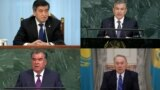 (Clockwise from left:) Kyrgyz President Sooronbai Jeenbekov, Uzbek President Shavkat Mirziyoev, Tajik President Emomali Rahmon, and Kazakh President Nursultan Nazarbaev will all be attending the upcoming Central Asian summit, but their Turkmen counterpart Gurbanguly Berdymukhammedov will not be going. (composite file photo)