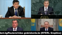 (Clockwise from left:) A composite file photo of Kyrgyz President Sooronbai Jeenbekov, Uzbek President Shavkat Mirziyoev, Tajik President Emomali Rahmon, and Kazakh President Nursultan Nazarbaev.