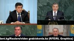 По часовой стрелке слева сверху: президент Кыргызстана Сооронбай Жээнбеков, президент Узбекистана Шавкат Мирзияев, президент Казахстана Нурсултан Назарбаев, президент Таджикистана Эмомали Рахмон.