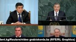 Комбинированное фото президентов Казахстана, Таджикистана, Кыргызстана и Узбекистана