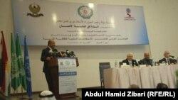 المؤتمر العربي للاستخام السلمي للطاقة الذرية