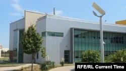 Исследовательский центр общественного здравоохранения имени Ричарда Лугара