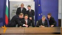Bulgaria a semnat acordul final cu Rusia asupra proiectului South Stream