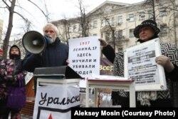 """Акция """"Возвращение имен"""" в Екатеринбурге"""