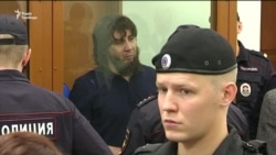 У Росії до 20 років в'язниці засудили Дадаєва, звинуваченого в убивстві Нємцова (відео)