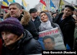 Simpatizanții lui Mihail Saakașvili la Kiev, 18 februarie 2018