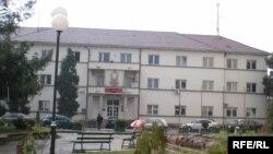 Zgrada opštine Bujanovac