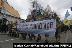 Учасники маршу вигукують «Зелю геть», «Ні капітуляції», «Слава добровольцям»