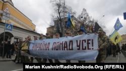Марш добровольцев в Киеве, 14 марта 2020
