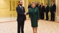 «Ուրախալի է, որ Ձեր առաջին այցը կատարում եք Ռուսաստան»․ Մատվիենկոն ընդունել է Միրզոյանին