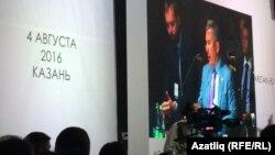 Татарстан президенты карамагындагы эшмәкәрлек шурасының киңәйтелгән утырышы