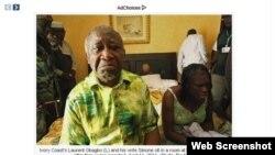 Лоран Гбагбо в день ареста 11 апреля 2011 года