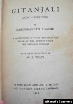 """Rabindranath Tagorenin 1913-cü ildə Mc Millian nəşriyyatından çıxmış """"Gitanjali"""" mahnılar kitabı."""