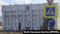 Администрация Владикавказа