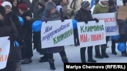 Усть-Кут, демонстрация протеста