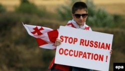 Ілюстраційне фото: під час одного з протестів 2015 року проти окупації Росією Південної Осетії, село Хурвалеті на адміністративній межі
