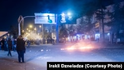 Batumi, 12 Mart.2017