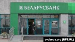 Wі варта чакаць банкруцтваў некаторых беларускіх банкаў