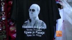 """""""Настоящее Время"""" ЭФИР 16 октября 2014"""