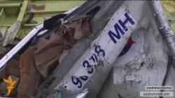 Նիդերլանդական զեկույց․ «Բոինգ-777»-ը խփել են ռուսամետ անջատականները