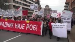Studenti i radnici zajedno na ulici