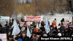 Samara, citizens defend city park