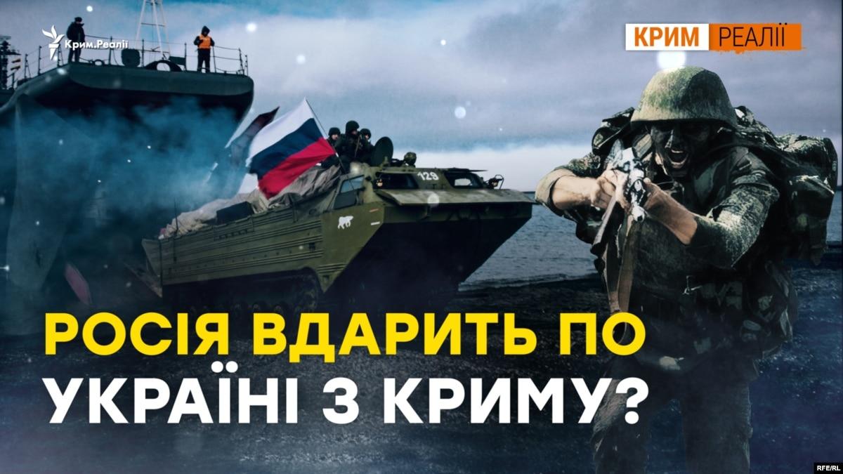 Где российский десант может высадиться в Украине? – видео