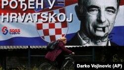 تبلیغ نامزد انتخابات اروپایی در زاگرب، کروآسی