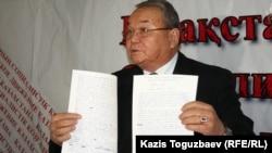 Писатель-диссидент Алпамыс Бектурганов.