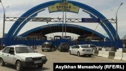 """Таможенный пункт """"Кордай"""" на границе Казахстана и Кыргызстана. Жамбылская область, 16 июня 2013 года."""
