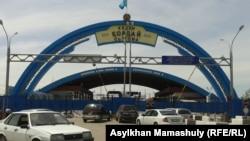 Контрольно-пропускной пункт на границе Казахстана с Кыргызстаном.