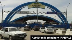 """Пост """"Кордай"""" на казахстанско-кыргызской границе."""