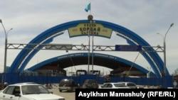 Пропускной пункт «Кордай» на границе Казахстана с Кыргызстаном.