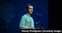 Алексей Евстигнеев