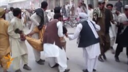 Bomb Blast Hits Pakistani City Of Quetta