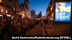 Під час маршу організації «Національні дружини», яка активізувала свої дії під час виборів президента України. Київ, 2 березня 2019 року